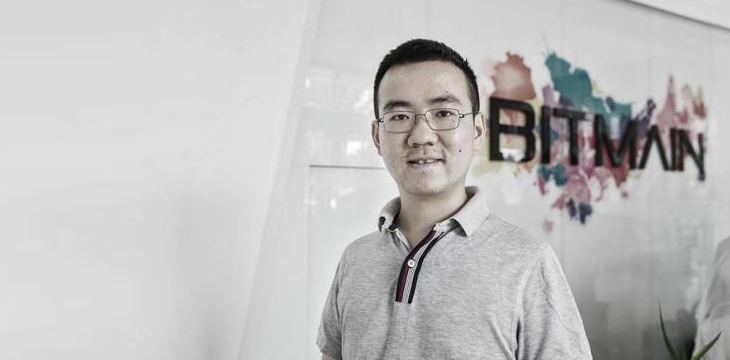 Jihan Wu Steps Down as Bitmain CEO, Chinese Media Reports 17