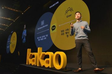 Korean Giant Kakao Corp to Introduce Crypto Wallets Soon to 44 Million Users 13