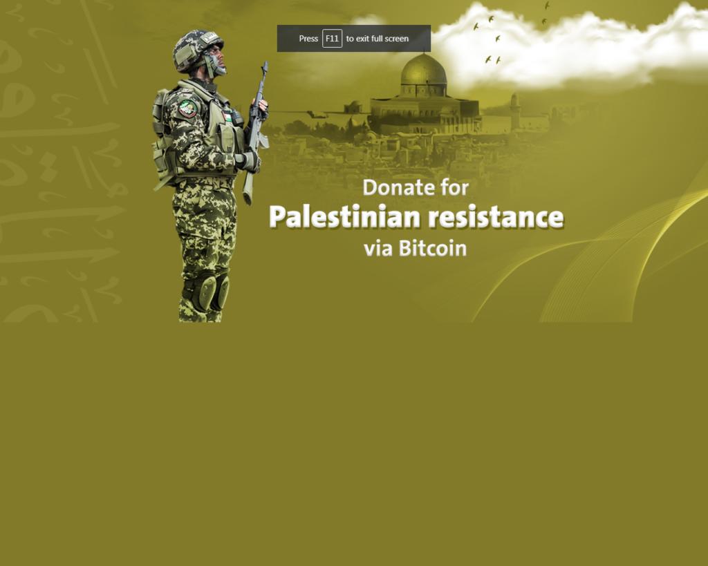 Terrorist Branch of Hamas Uses BTC to Raise Funds 2