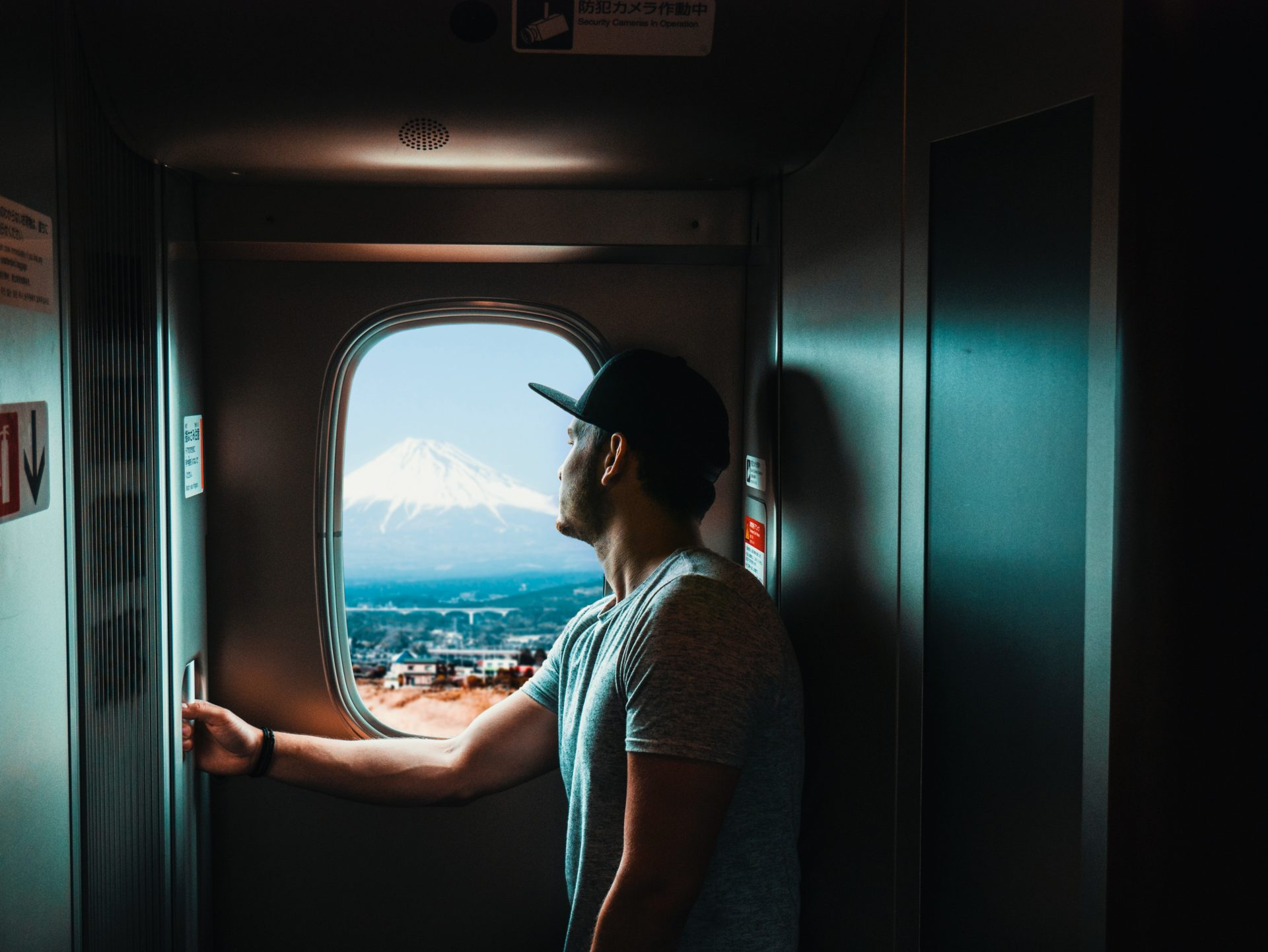 Japanese Shinkansen Giant May Accept Crypto: Local Report 13