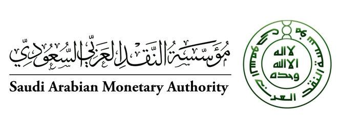 Saudi British Bank Launches Ripple-Powered international Transfer Service 14