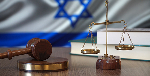 Bitcoin (BTC) is a Taxable Asset, Not a Currency; Israeli Court Says 13