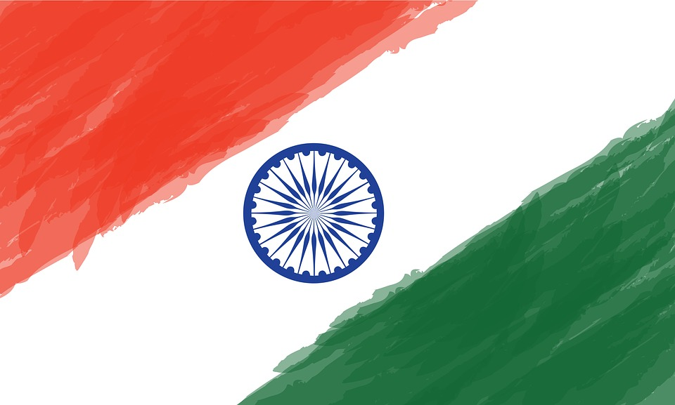 India Digital Rupee