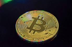 Bitcoin BTC Schiff